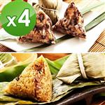 預購【樂活e棧 】-潘金蓮素食嬌粽子+三低健康素食素滷粽(6顆/包,共4包)