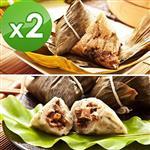 預購【樂活e棧 】-頂級素食滿漢粽子+素食客家粿粽子(6顆/包,共2包)