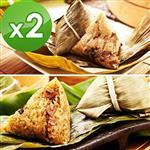 預購【樂活e棧 】-頂級素食滿漢粽子+三低招牌素食素滷粽(6顆/包,共2包)