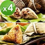 預購【樂活e棧 】-素食客家粿粽子+招牌素食素滷粽(6顆/包,共4包)