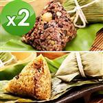 預購【樂活e棧 】-三低招牌素食素滷粽+素食養生粽子(6顆/包,共2包)