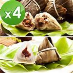 預購【樂活e棧 】-素食客家粿粽子+包心冰晶Q粽-紅豆(6顆/包,共4包)