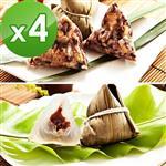 預購【樂活e棧 】-潘金蓮素食嬌粽子+包心冰晶Q粽-紅豆(6顆/包,共4包)
