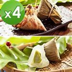 預購【樂活e棧 】-南部素食土豆粽子+包心冰晶Q粽子-抹茶(6顆/包,共4包)
