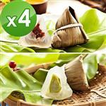 預購【樂活e棧 】-包心冰晶Q粽子-紅豆、抹茶(6顆/包,共4包)