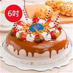 預購 【樂活e棧】母親節造型蛋糕-香豔焦糖瑪奇朵蛋糕(6吋/顆,共1顆)
