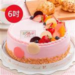 預購【樂活e棧】母親節造型蛋糕-初戀圓舞曲蛋糕(6吋/顆,共1顆)
