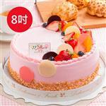 預購【樂活e棧】母親節造型蛋糕-初戀圓舞曲蛋糕(8吋/顆,共1顆)