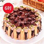 預購【樂活e棧】母親節蛋糕-精緻濃郁黑魔豆盆栽蛋糕(6吋/顆,共1顆)