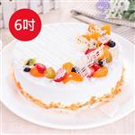 預購【樂活e棧】母親節造型蛋糕-典藏白之翼 蛋糕(6吋/顆,共1顆)