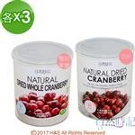 【自然時記】生機蔓越莓3罐(380g/罐)+生機蔓越莓整粒3罐(330g/罐)
