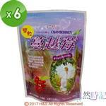 【自然時記】生機蔓越莓整粒6包(200g/包)