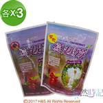 【自然時記】生機蔓越莓3包(250g/包)+生機蔓越莓整粒3包(200g/包)