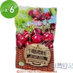 【自然時記】生機酸櫻桃乾6包(100g/包)
