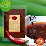 【熙麗麻辣】天香素食麻辣鍋醬(300克)(蛋奶素)4包
