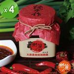 【熙麗麻辣】天香素食麻辣鍋醬罐裝(320g)(蛋奶素)4罐