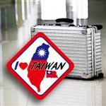 ~國旗 館~ ^(K~004^)領土抗UV、防水貼紙/Taiwan/中華民國