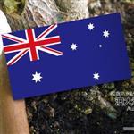 ~國旗 館~澳洲國旗抗UV、防水貼紙2入/Australia/澳大利亞