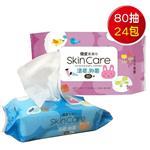 優生 嬰兒柔濕巾(清爽型)80抽24包
