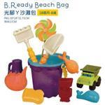 《美國 B.toys 感統玩具》光腳ㄚ沙灘包