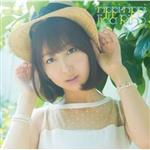 飯田里穗-rippi-rippi【初回限定盤CD+DVD+PHOTO BOOK】