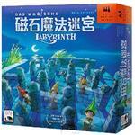 【桌上遊戲】磁石魔法迷宮 Magical Labyrinth-中文版