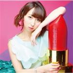 飯田里穗 / KISS!KISS!KISS!【台灣限定盤CD+DVD】
