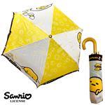 蛋黃哥 輕量型 雨傘 晴雨傘 折疊傘 附傘套 三麗鷗 gudetama