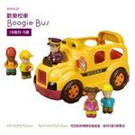 《美國 B.toys感統玩具》歡樂校車
