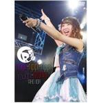 飯田里穗/R⁵(rippi-rippi-rippi-rough-ready)【台灣限定盤DVD*2】