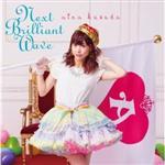 楠田亞衣奈 / Next Brilliant Wave 【台灣限定盤CD+DVD】