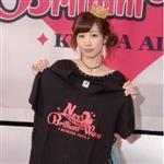 楠田亞衣奈(Kusuda Aina)-(黑2L)2016演唱會限定周邊 T恤