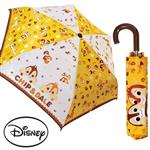 Disney 迪士尼 奇奇蒂蒂 Chip n Dalle 雨傘 輕量型 晴雨傘 折疊傘 附