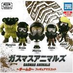 全套組 五款 T~ARTS 防毒面具動物D小隊 扭蛋 吊飾 TAKARA 扭蛋 轉蛋 吊飾