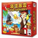 【新天鵝堡桌遊】海盜風雲 Piratissimo