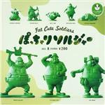 全套8款 綠色胖胖兵團 小綠兵 扭蛋 轉蛋 公仔 熊貓之穴