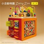 《 美國 B.toys 感統玩具 》小丑動物園