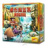 【新天鵝堡桌遊】瀑布淘金客 Niagara