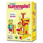 【新天鵝堡桌遊】不倒翁! Tummple! Original