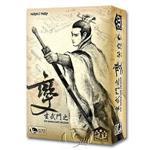 【新天鵝堡桌遊】玄武門之變-太極篇 Xuanwu Gate Incident:Tai Chi