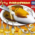 全套6款 蛋黃哥 gudetama 一口 吊飾 扭蛋 擺飾 轉蛋 三麗鷗 TAKARA TOMY