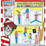 12入一組 尋找威利 杯緣子 WALLY 盒玩 擺飾 奇譚 KITAN PUTITTO