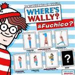 全套7款 尋找威利 杯緣子 WALLY 轉蛋 扭蛋 擺飾 奇譚 KITAN PUTITTO