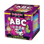 桌上遊戲-大腦益智盒 字母遊戲 BrainBox ABC