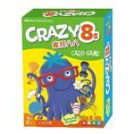 桌上遊戲-瘋狂八八 (中文版) Crazy 8s