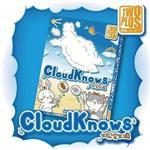 Cloud Knows 如果雲知道 (繁體中文版)