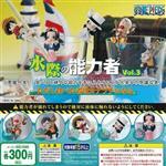 全套5款 航海王 水際的能力者 vol.3 杯緣子 扭蛋 吊飾 海賊王 萬代 BANDAI