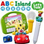ABC Island巧虎英語世界套書【Let's Talk版】