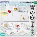 全套5款 雪中庭園 貓咪與雪 貓咪 擺飾 扭蛋 轉蛋 EPOCH