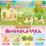 全套4款 森林家族 幼稚園篇 擺飾 扭蛋 轉蛋 EPOCH